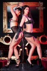 Le Strip Cafe- Nantes premier Gentlemen's club